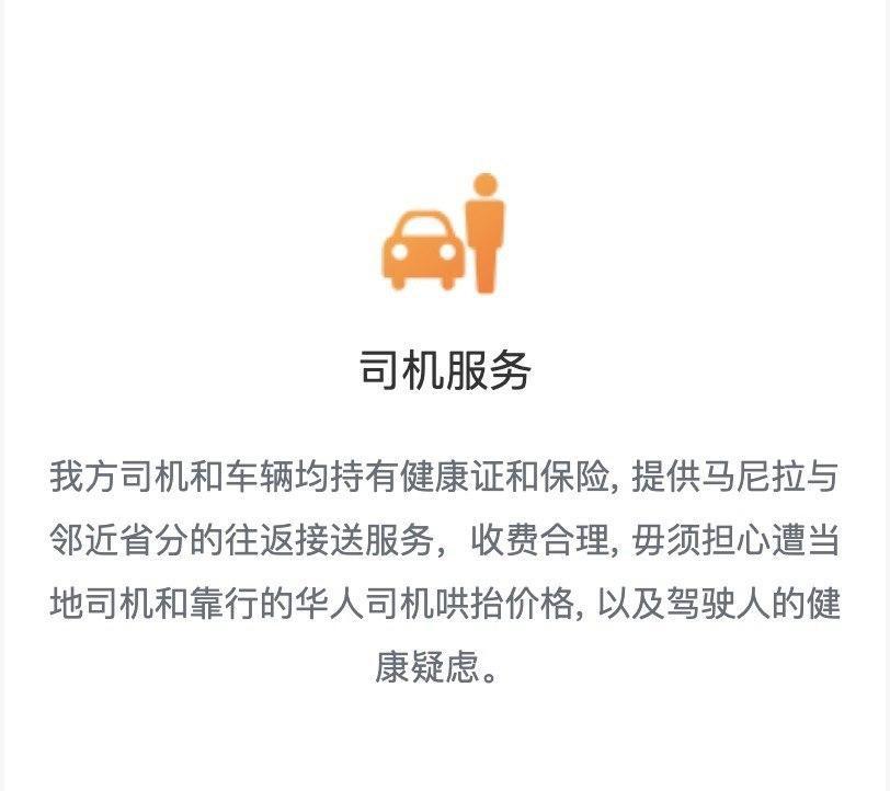 photo_2020-08-22_14-13-12.jpg